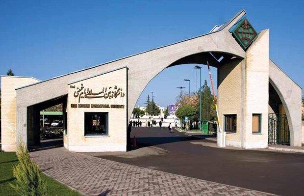 استاد ایرانی در بین داوران برتر جهان